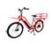 E cargo bike/trike